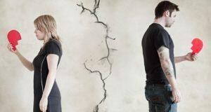 το τέλος μιας σχέσης